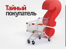вакансии новосибирск тайный покупатель домашняя лапша